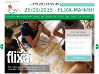 flixa.by