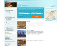 ho-chi-minh-city-hotels.net
