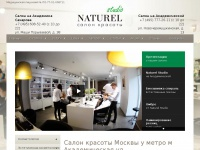 naturel-studio.ru