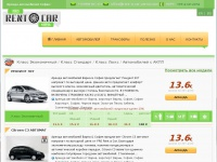 sofia-rent-a-car.com