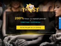 twistcasinoz.com