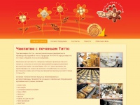tm-titto.ru