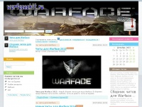 warfacechit.ru
