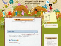 mediknet-plus.ru