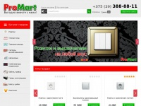 promart.by