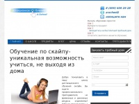 a-distanceschool.ru