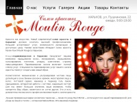 salonmrouge.com