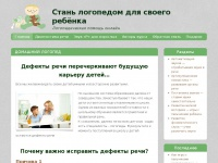 speechteach.ru