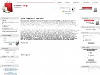 Aromic-shop.ru