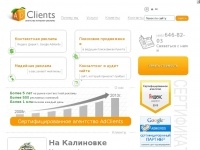adclients.ru