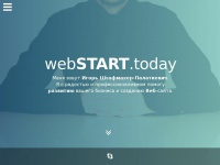 webstart.today