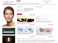 teosyal.by