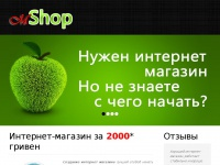 mshop.in.ua