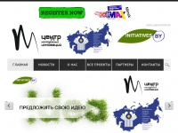 initiatives.by