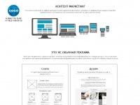 Txtmarketing.ru