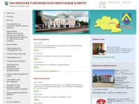 Liozno.vitebsk-region.gov.by
