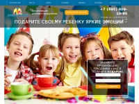 cleverbaby-party.ru