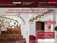 project-stairs.ru