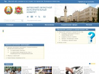 vitebsk-region.gov.by