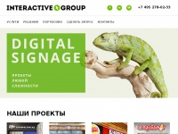 interactivegroup.ru