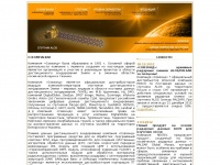 alos-satellite.ru