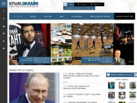 crimea-news.today Thumbnail