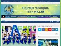 Cheerleading-yug.ru