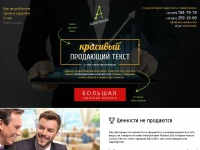 advertonika.com.ua
