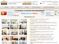 allishotel.ru