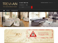 Trevi-an.by