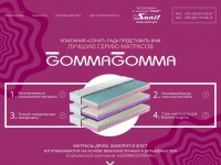 gommagomma.by