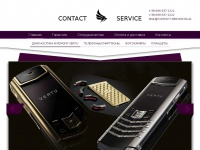 contact-service.in.ua