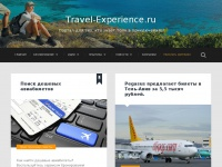 Travel-experience.ru