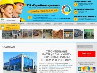stroymat-new.ru