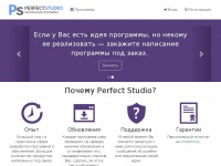 perfect-studio.net