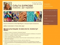 art-and-therapy.ru