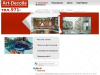 Art-decolle.ru