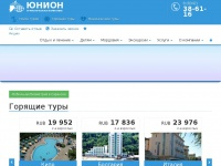 union-travel.ru