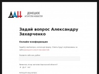 country-ask.ru