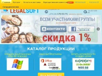 legalsoft.by