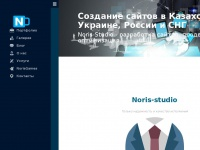 noris-studio.com
