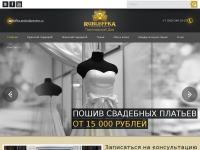 rubleffka-fashion.com