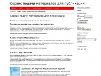 Ojs.science.org.ru