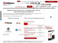 webprojects.ru