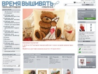 timetostitch.ru