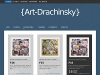 art-drachinsky.com