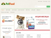 Petfood.by