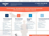 national-expertise.ru