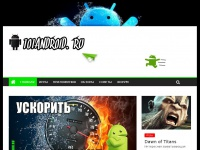 101android.ru