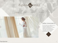 cleverstyle.md